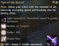 gw2-tempest-shouts-4