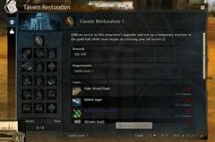 gw2-guild-hall-tavern-restoration
