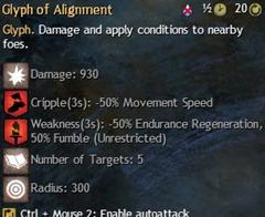 gw2-glyph-of-alignment