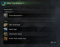 gw2-mine-excavation-1