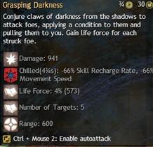 gw2-reaper-greatsword-skills-5