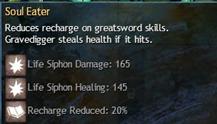 gw2-reaper-master-traits-1