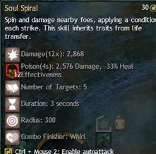 gw2-reaper's-shroud-skill-4