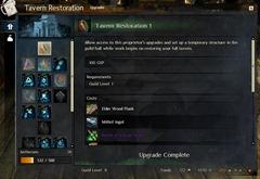 gw2-tavern-restoration