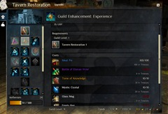 gw2-travern-upgrades