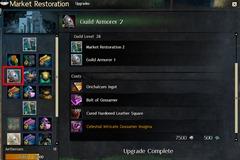 gw2-guild-armorer-2-unlock