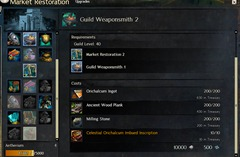 gw2-guild-weaponsmith-2-unlock