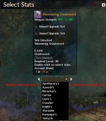 gw2-shimmering-weapon-stats