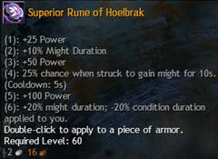 hoelbrak-rune