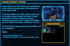 swtor-primary-testing-mission-rewards