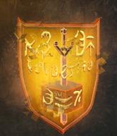 gw2-kaiser-snake-shield