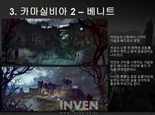 bdo-new-elf-land-3