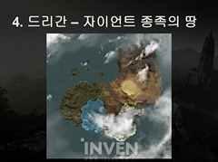 bdo-new-giant-land