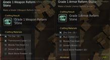 bdo-grade-1-reform-stone
