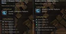 bdo-grade-2-reform-stone