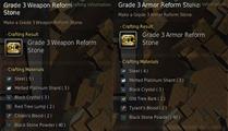 bdo-grade-3-reform-stone