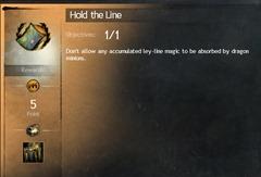 gw2-hold-the-line-achievement