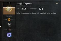gw2-magic-dispersed-achievement