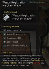 bdo-merchant-wagon-recipe