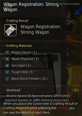 bdo-strong-wagon-recipe