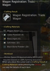 bdo-trade-wagon-recipe