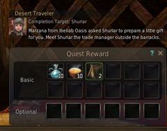 bdo-treasure-hunter-event-guide-13