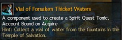 gw2-vial-of-forsaken-thicket-waters
