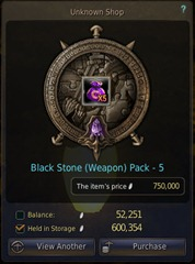 bdo-night-vendor-prices