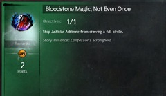 gw2-bloodstone-magic-not-even-once