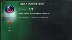 gw2-take-it-down-a-notch-achievement-2