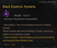 bdo-imperial-alchemy-seal-2