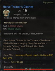 bdo-imperial-cooking-token-trader-4