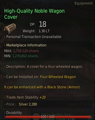 bdo-shiny-golden-seal-mediah-trade-2