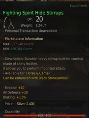bdo-shiny-golden-seal-mediah-trade-3