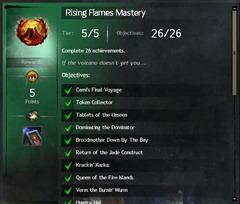 gw2-rising-flames-achievements-mastery