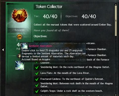 gw2-token-collector-achievement-rewards