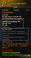 ro-gearing-guide-110