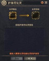 ro-gearing-guide-115