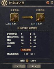ro-gearing-guide-116