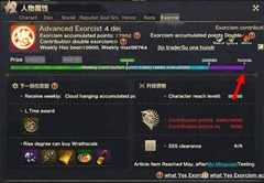 ro-gearing-guide-117