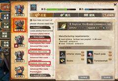 ro-gearing-guide-11