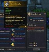 ro-gearing-guide-120