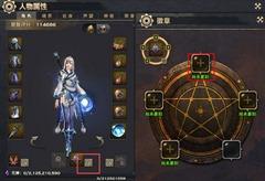 ro-gearing-guide-126