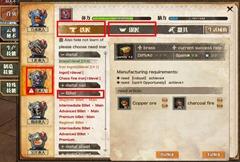 ro-gearing-guide-13