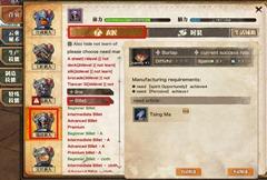 ro-gearing-guide-14