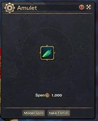 ro-gearing-guide-150