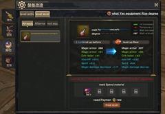 ro-gearing-guide-152