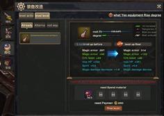ro-gearing-guide-153