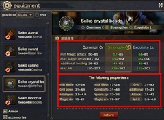 ro-gearing-guide-17