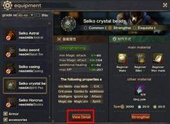 ro-gearing-guide-18